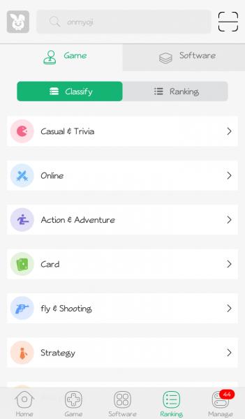TuTuApp Helper APK Games Section