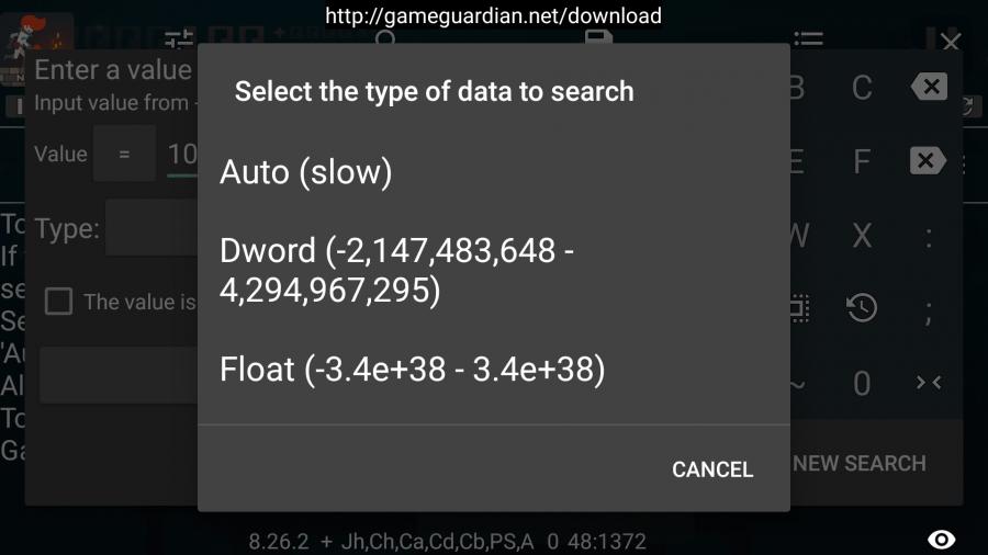 gameguardian screenshot