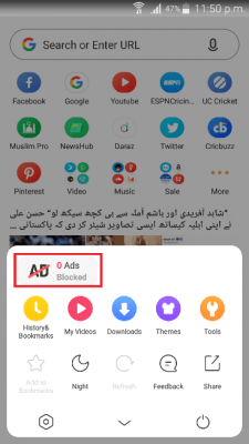 block ads on UC browser Android