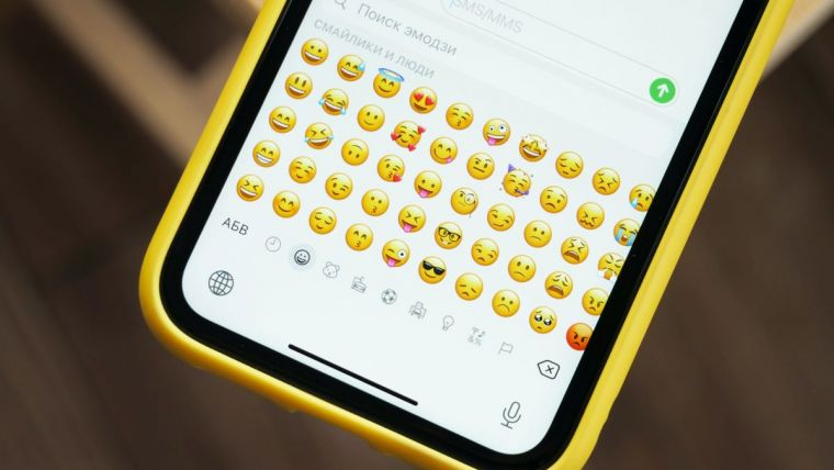 bitmoji keyboard android featured image